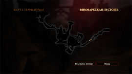 Карта Виммаркская пустошь