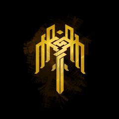 Aktuelles Kirkwall-Wappen