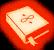 Кодекс (Inquisition)