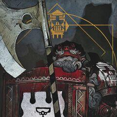 Die Tarotkarte der Legion der Toten im Multiplayer von <i><a href=