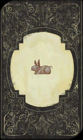 Наг (карточка)