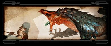 Кодекс Существа Inquisition