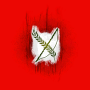 Dalish Elves B heraldry DA2