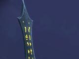 Клинок Мэрика