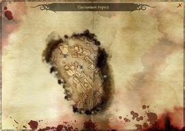 Карта пыльного города