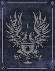 GW banner DAI
