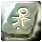 Иконка Скрижали
