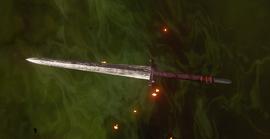 Большой меч военачальника