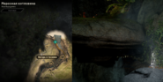 Местонахождение черепа дракона