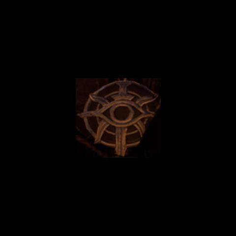 Symbol of the Inquisition.