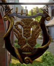 Торговец (Зимний Дворец)(вывеска)