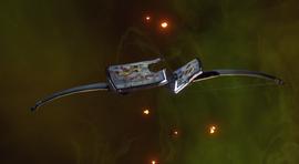 Элитный стрелковый лук