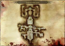 Карта разрушенного храма