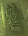 Dwarven grave - Legacy DLC.png