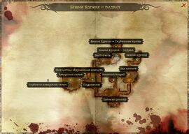 Башня Бдения подвал (карта)