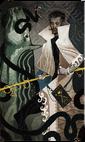 Dorian alt tarot