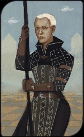 Кодекс Страж-Командор Кларель