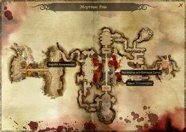 Мертвые Рвы (карта)