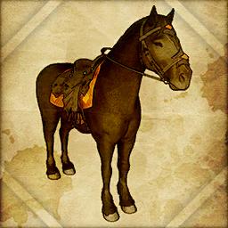 Амарантайнский скакун иконка