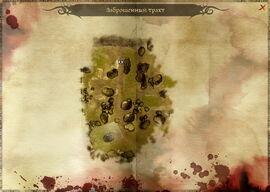 Заброшенный тракт (карта)