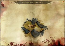 Карта где-то посреди Диких земель