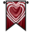 Отрада сердца