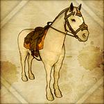 Имперская полукровка иконка