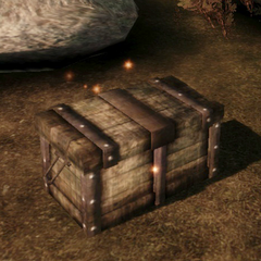 A chest. Some chests are locked and you will need either a key or sufficient lockpick <a href=