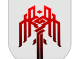 Достижения (Dragon Age II)