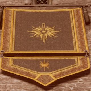 Banner der Inquisition