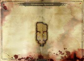 Орзаммарские хранители карта