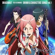 Drama & Character Songs Vol.1