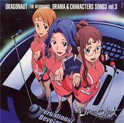Drama & Character Songs Vol.3