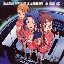 Drama & Character Songs Vol.3