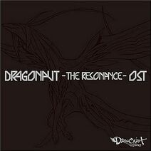 Dragonaut OST
