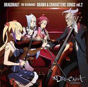 Drama & Character Songs Vol.2
