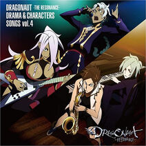 Drama & Character Songs Vol.4