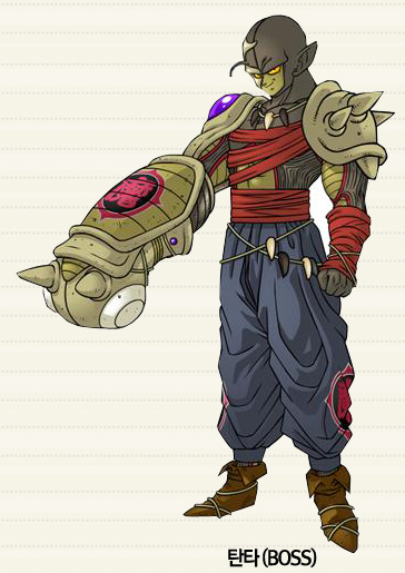 Dragon Ball XENOVERSE 2 - Giant Namekian (Super Namek Blue ...
