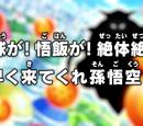 Episode 23 (Dragon Ball Super)