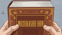 Muzukashii Hon