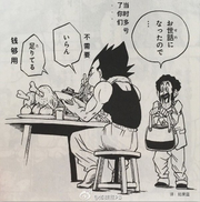 Mister Satan and Vegeta conversating