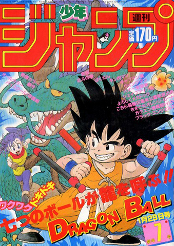 File:Shonen Jump 1985 Issue 7.png