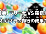 Episode 24 (Dragon Ball Super)