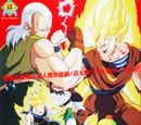 Super Battle of Three Super Saiyans
