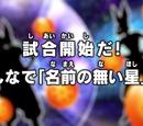 Episode 32 (Dragon Ball Super)