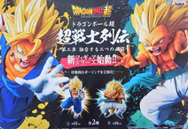 Dragon Ball Super Super Warrior Biographies Chapter Two The Fusion