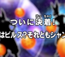 Episode 40 (Dragon Ball Super)