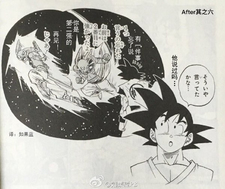 Gokou Remembers a Conversation with Beerus