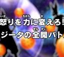 Episode 35 (Dragon Ball Super)