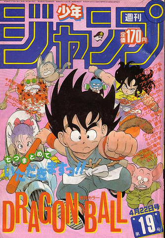 File:Shonen Jump 1985 Issue 19.png